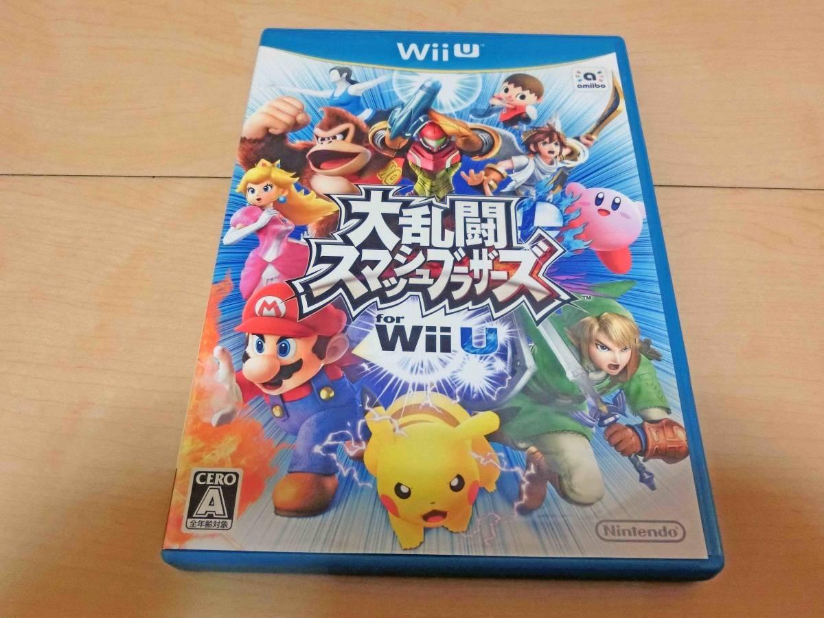 ■Wii U ソフト 大乱闘スマッシュブラザーズ for Wii U アクションガイド付■