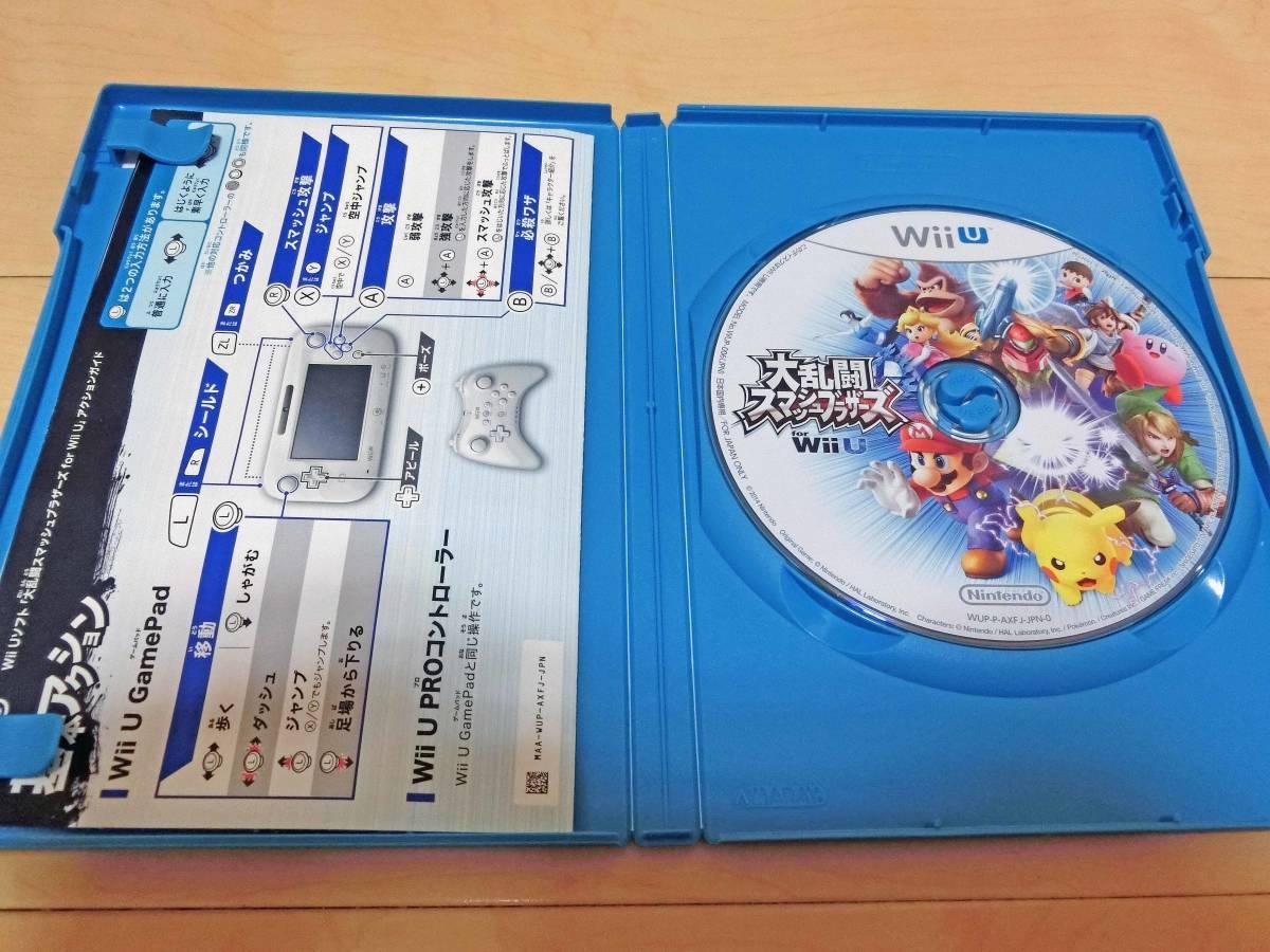 ■Wii U ソフト 大乱闘スマッシュブラザーズ for Wii U アクションガイド付■_画像2