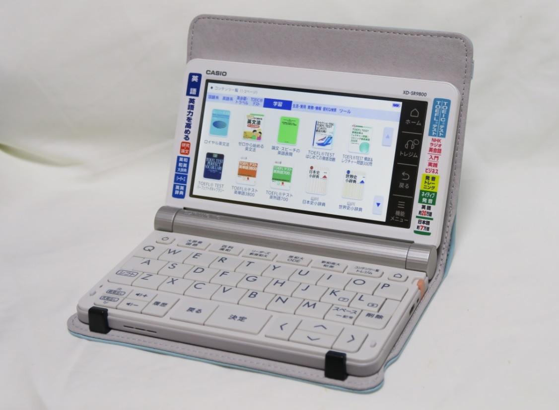 ★最新英語モデル(未開封品) CASIO XD-SR9800、専用ケース付・送料無料★ 大手家電メーカー購入品