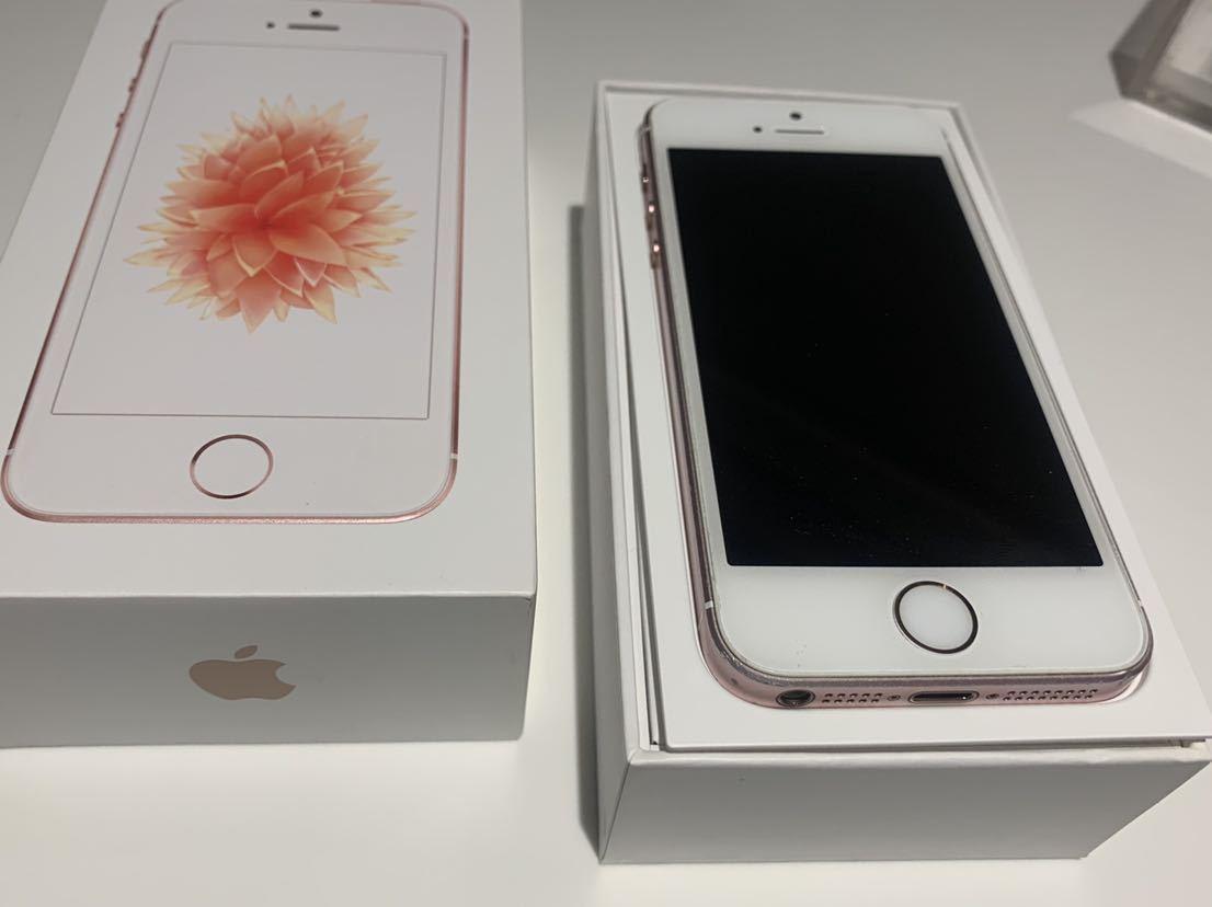 1円~ 送料無料 ジャンクだけど問題なく使用可 ジャンク理由は画面浮き 中古 SlMロック解除済み au Apple iPhone SE 64GB ローズゴールド _画像2