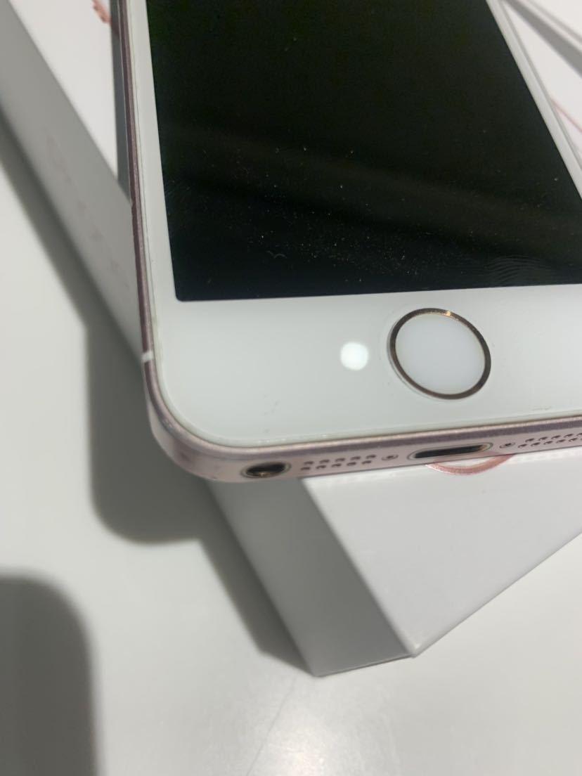 1円~ 送料無料 ジャンクだけど問題なく使用可 ジャンク理由は画面浮き 中古 SlMロック解除済み au Apple iPhone SE 64GB ローズゴールド _画像3