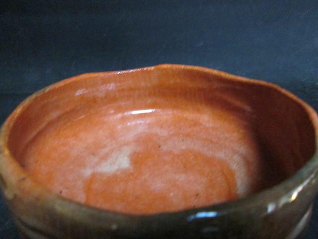茶道具 十に代楽弘入作赤楽平茶碗共箱 保証品_画像5