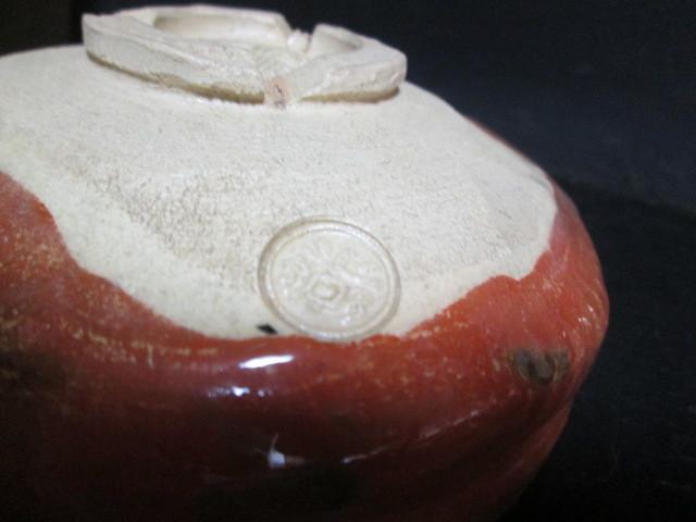 茶道具 十に代楽弘入作赤楽平茶碗共箱 保証品_画像7