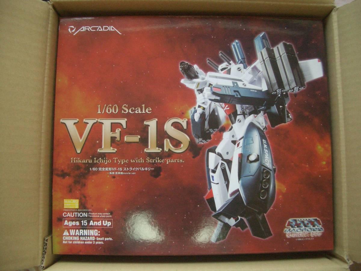 【新品未開封】超時空要塞マクロス 愛・おぼえていますか 1/60 完全変形VF-1S ストライクバルキリー (一条輝 搭乗機) movie ver._画像10