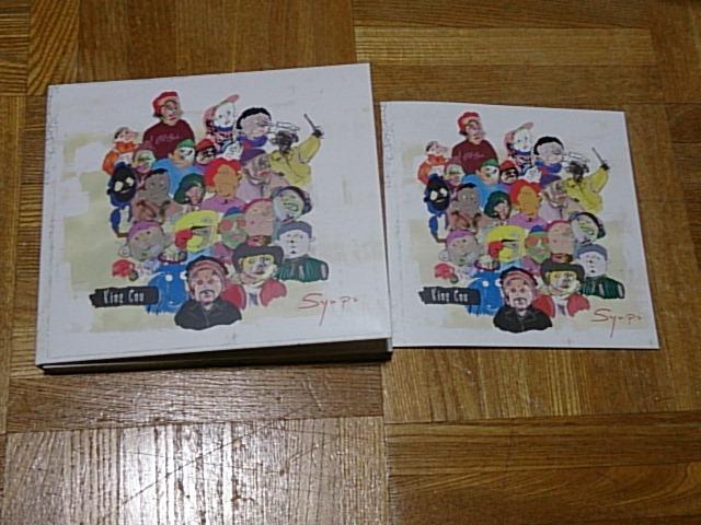 King Gnu キングヌー Sympa CD+DVD 初回盤