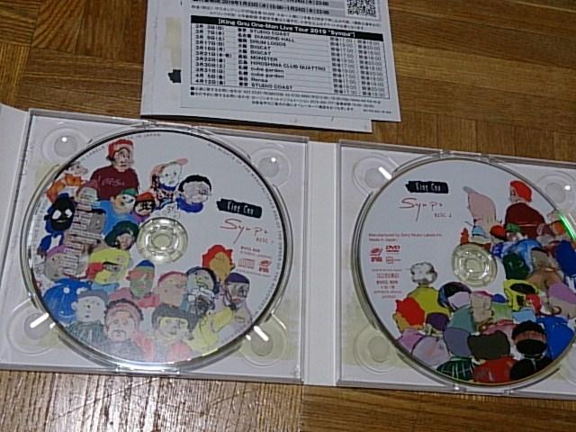 King Gnu キングヌー Sympa CD+DVD 初回盤 _画像2