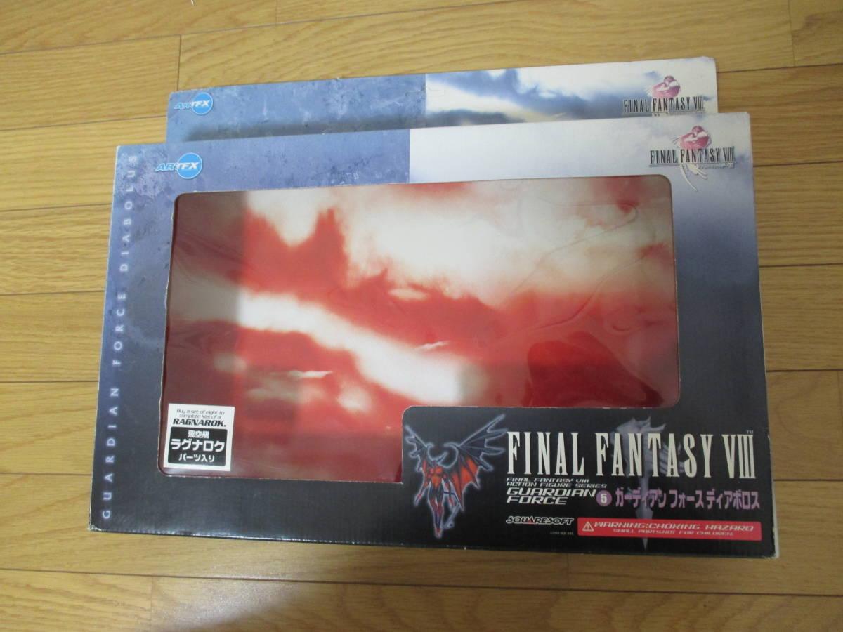 Final Fantasy Ⅷ FF8 ガーディアンフォース ディアボロス フィギュア FF_画像4