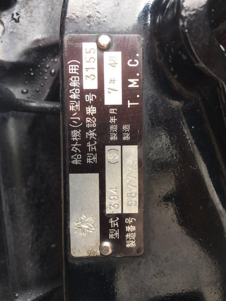 マーキュリー 5馬力 オーバーホール済み品_画像5