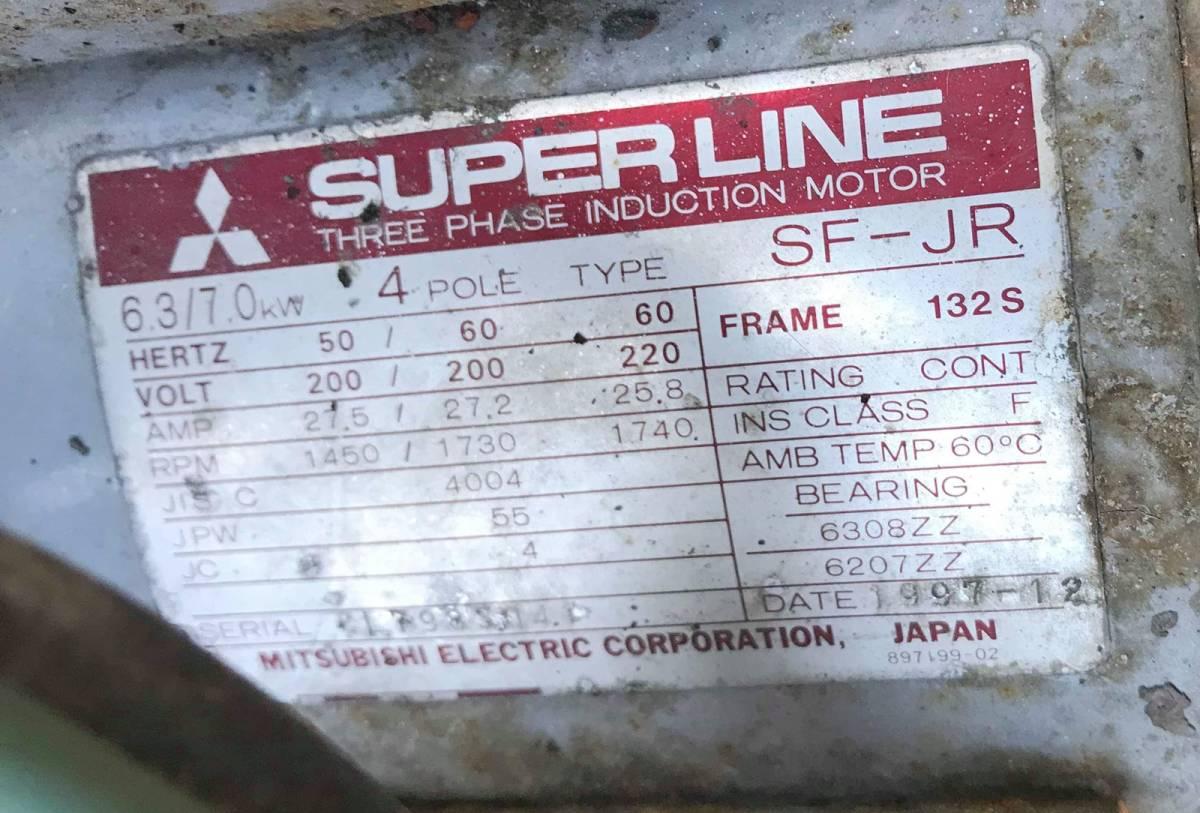三菱重工 冷凍車 冷凍機 TU73D25-CN 動作未確認.部品取り.現状販売 ▲大物商品▲_画像6
