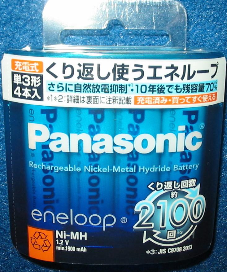 Panasonic エネループ ★ 単3形 ニッケル水素電池 4本入 BK-3MCC/4 eneloop 日本製 ※送料無料_画像3