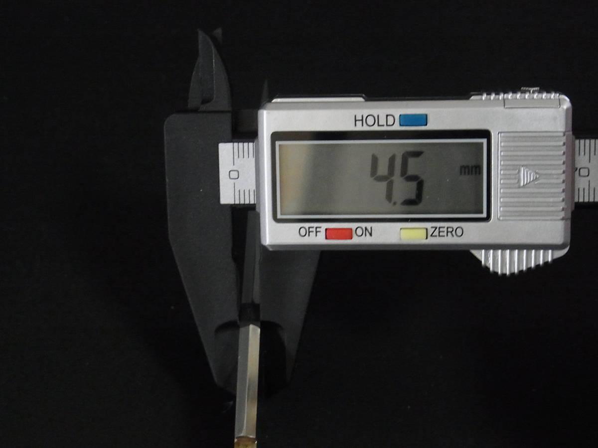 日本刀 残欠 合法サイズ 全長13.8cm 切断 玉鋼_画像8