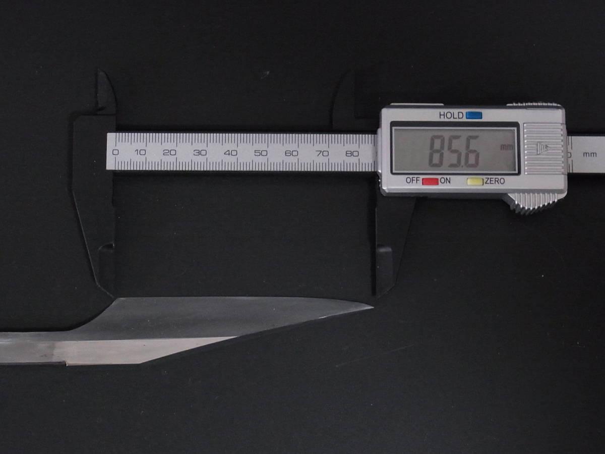 日本刀 残欠 合法サイズ 全長13.8cm 切断 玉鋼_画像7