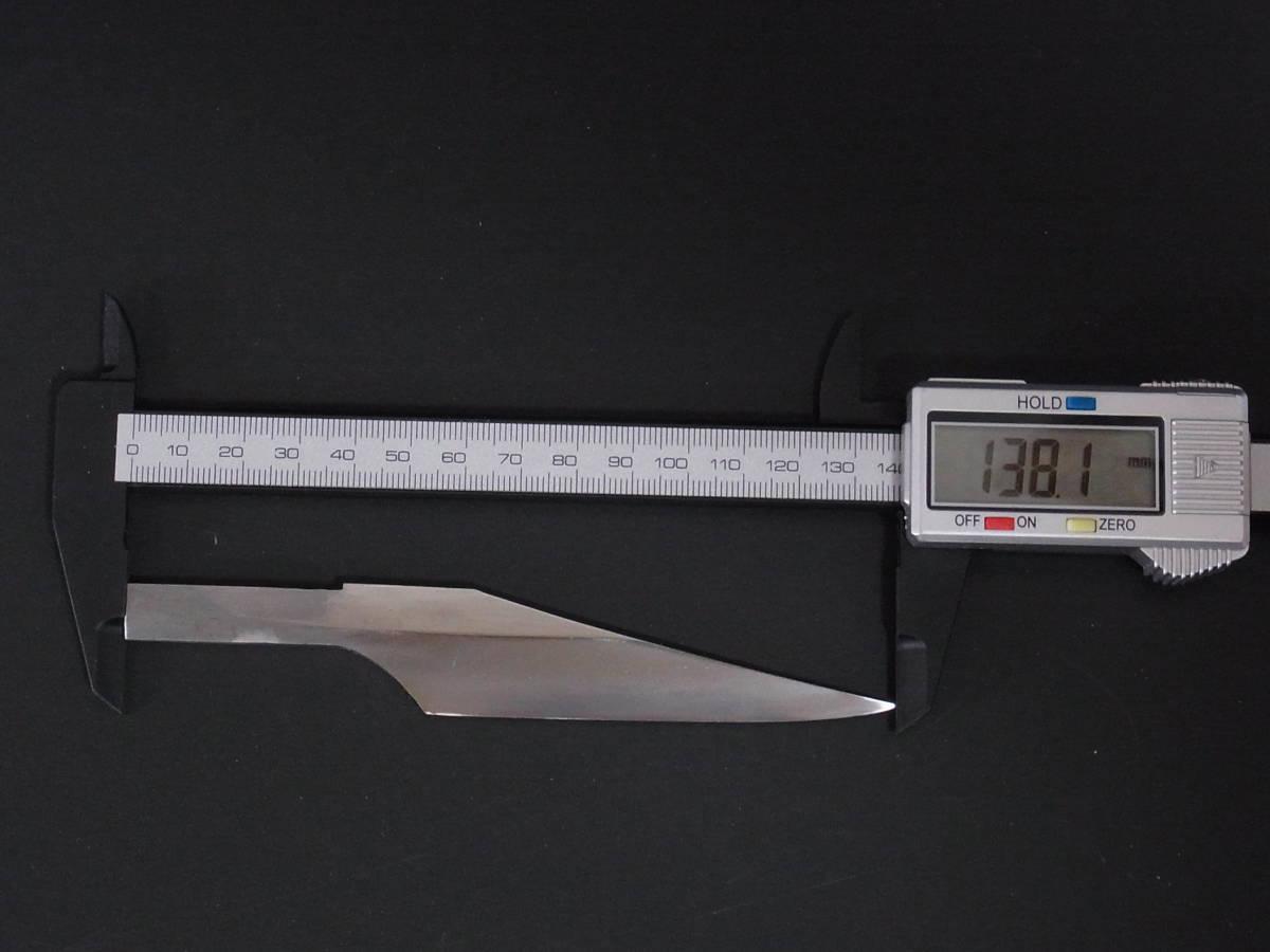 日本刀 残欠 合法サイズ 全長13.8cm 切断 玉鋼_画像10