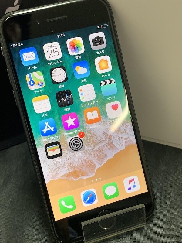 【au】【判定◯NW制限保障】iPhone8 64GB 黒 スペースグレー au系MVNO使えます!即決あり!