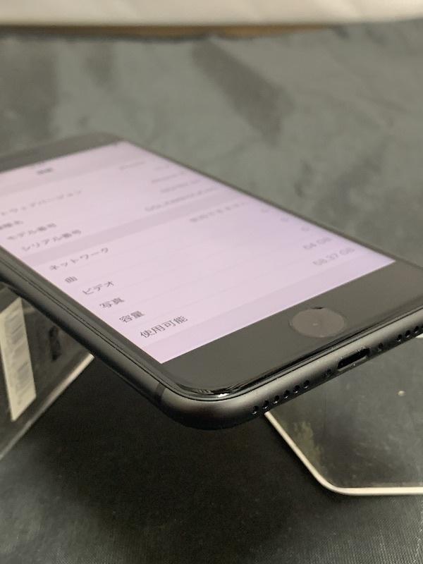 【au】【判定◯美品】iPhone8 64GB 黒 スペースグレー au系MVNO使えます!即決あり!_画像6