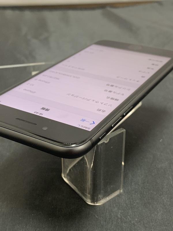 【au】【判定◯美品】iPhone8 64GB 黒 スペースグレー au系MVNO使えます!即決あり!_画像8