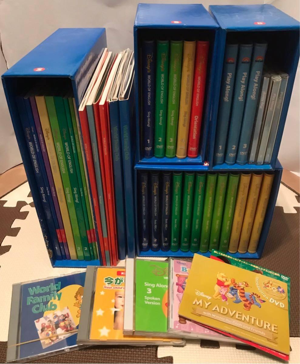 019 ジャンク ワールドオブイングリッシュ ディズニー英語システム 知育 Disney's world of English DVD CD 未開封有 勉強 教材_画像6