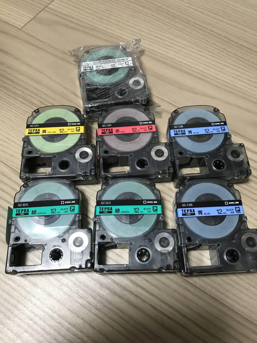 新品 未使用 テプラ 12mm 7個 セット まとめて TEPRA キングジム PRO 透明 大量 青 黄色 緑 赤_画像2