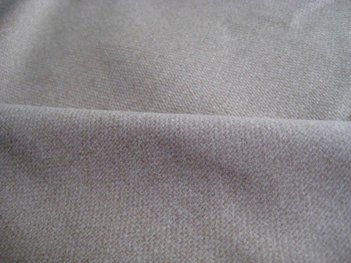 名品 アクアスキュータム ベージュのジャケットコート用生地 3.0m Aquascutum_生地表側①