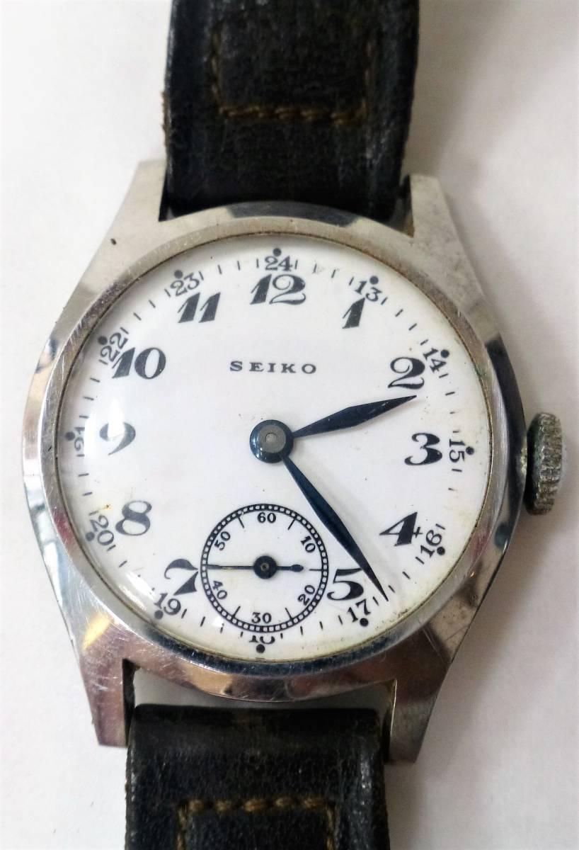 アンティーク腕時計 ★ セイコー / メンズ / 手巻 ★ 白文字盤 / 2針 / スモールセコンド ★ ベルト劣化 / 動作確認済