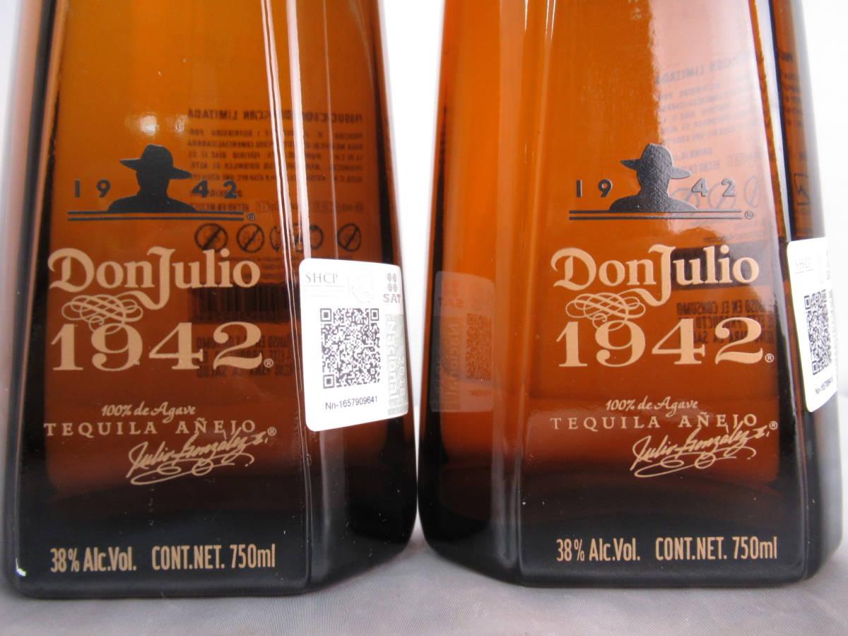 Don Julio 1942 TEQUILA ANEJO ドン フリオ 1942 テキーラ アネホ 750ml×2 38% 箱付 #C787i3_画像5