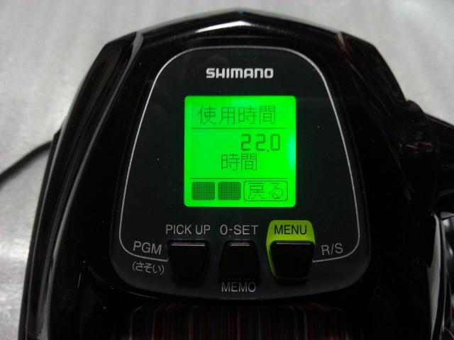 シマノ フォースマスター9000  【 美 品 】_画像3