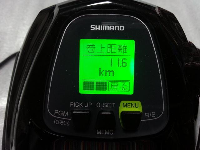 シマノ フォースマスター9000  【 美 品 】_画像2
