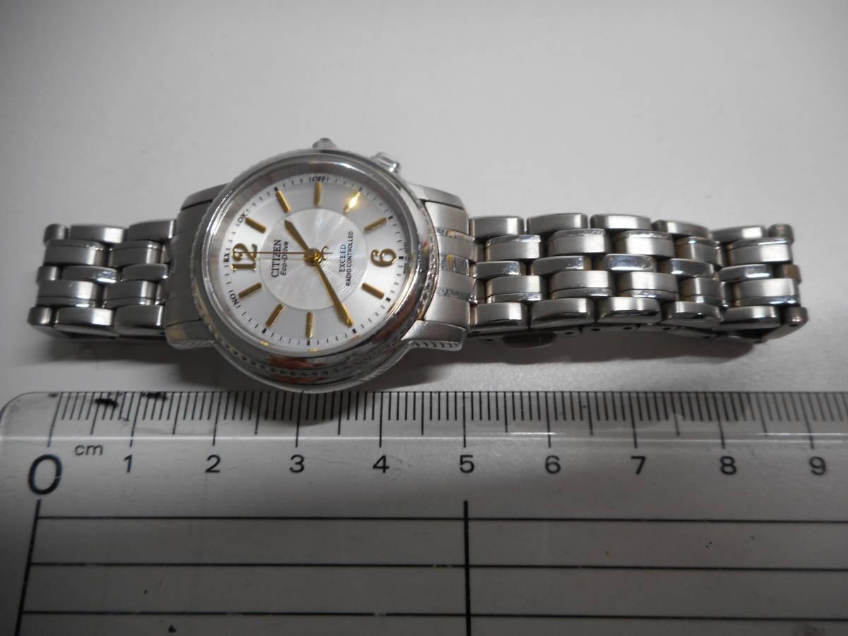 【外装綺麗目・現在動作未確認・現状渡し】CITIZEN 腕時計 EXCEED DURATEC エクシード Eco-Drive エコ・ドライブ 電波時計_画像8