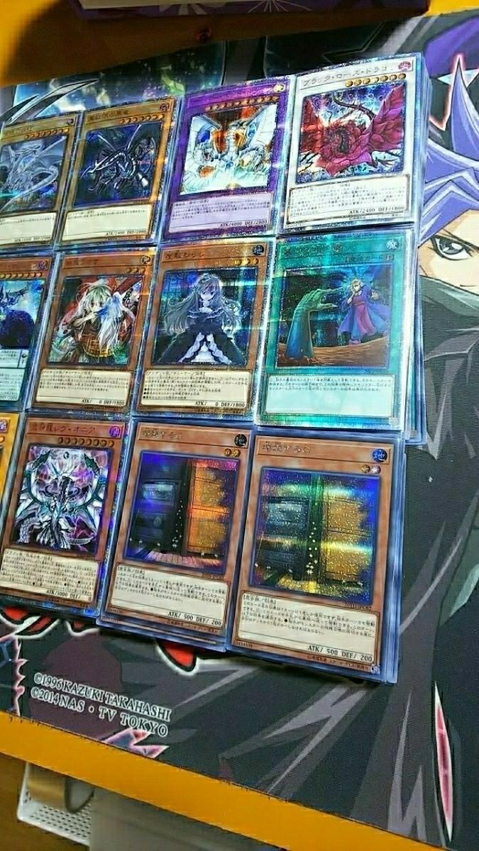 ☆遊戯王☆シークレットレア800枚以上☆引退大量まとめ売りp(^-^)q_画像7