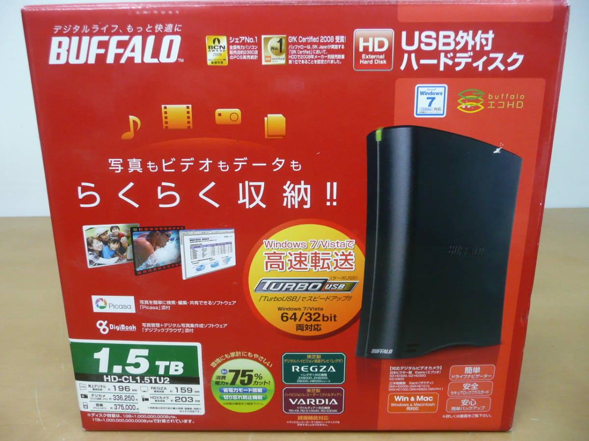 使用回数1度のみ 中古 BUFFALO 外付けハードディスクドライブ  容量1.5TB HD-CL1.5TU2 動作品_画像2