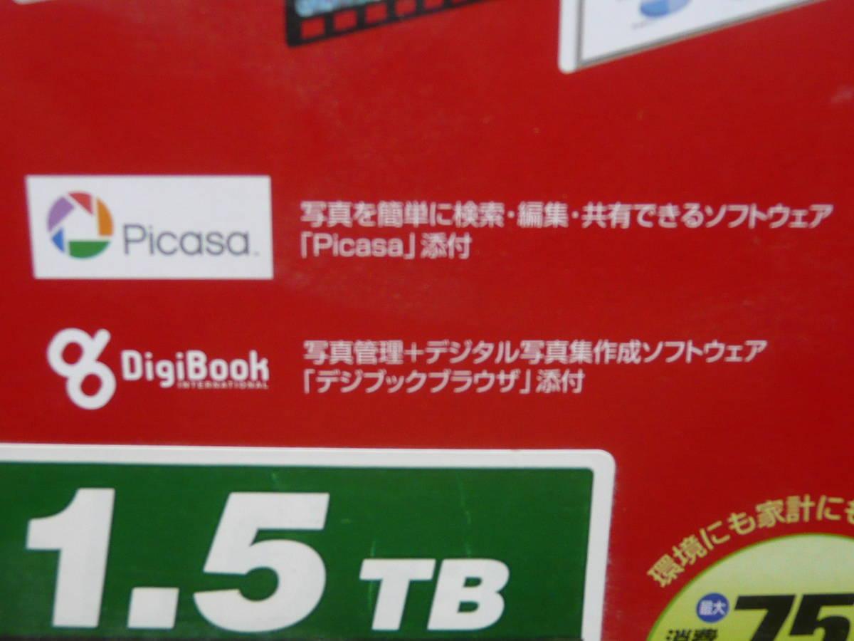 使用回数1度のみ 中古 BUFFALO 外付けハードディスクドライブ  容量1.5TB HD-CL1.5TU2 動作品_画像4
