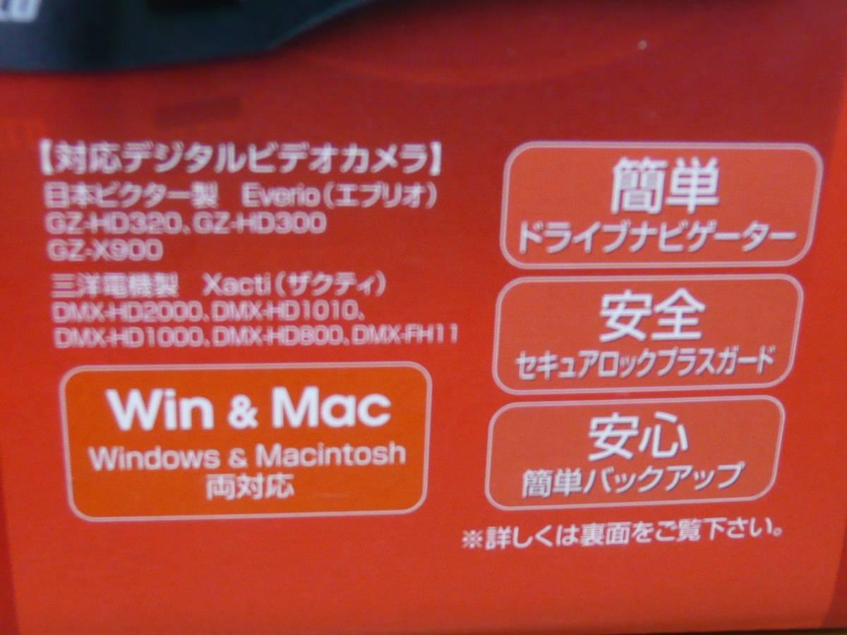 使用回数1度のみ 中古 BUFFALO 外付けハードディスクドライブ  容量1.5TB HD-CL1.5TU2 動作品_画像7