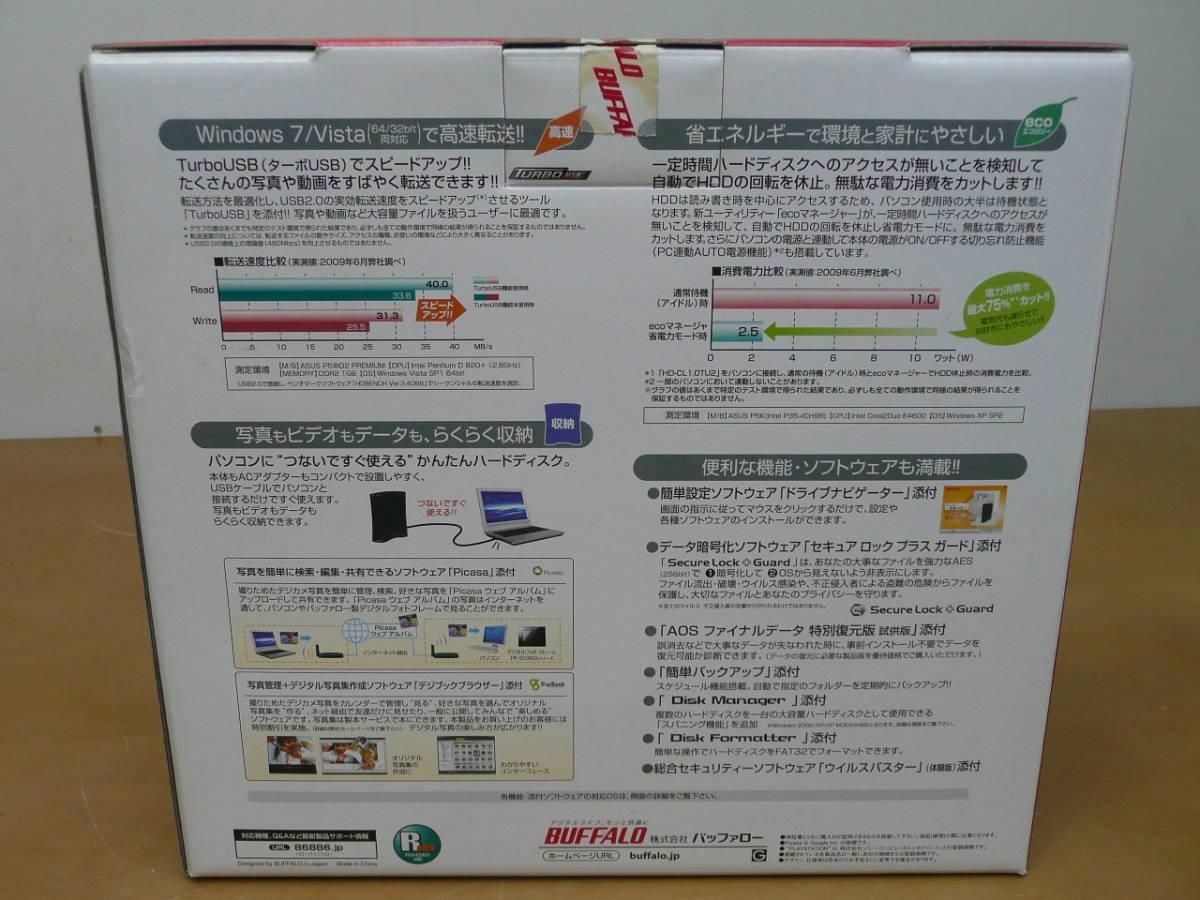 使用回数1度のみ 中古 BUFFALO 外付けハードディスクドライブ  容量1.5TB HD-CL1.5TU2 動作品_画像8
