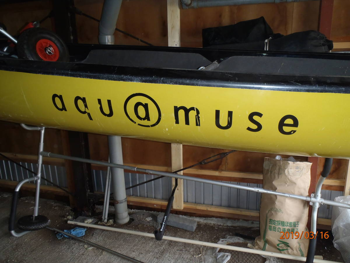 aqu@muse 141 セーリングカヌー 琵琶湖引き取り限定 オプション多数有り これからのシーズンに如何ですか?_画像2