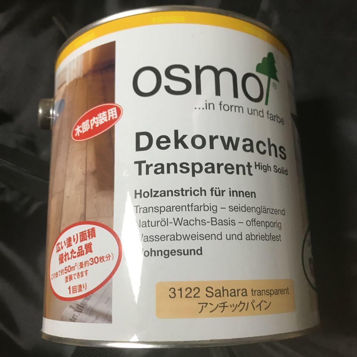 オスモカラー 植物性ウッドワックス 三分艶 アンチックパイン2.5リットル 木部内装用_画像1