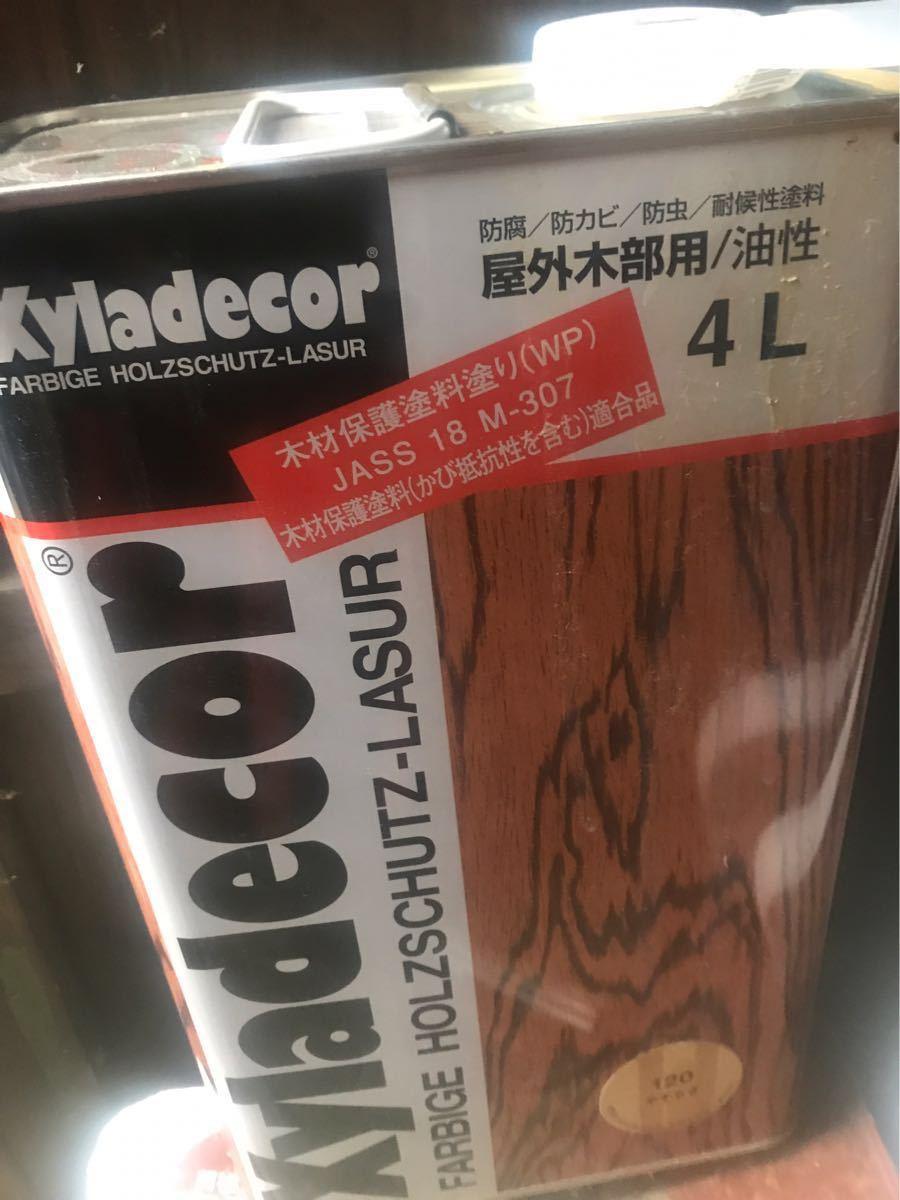 キシラデコール 120やすらぎ 約4リットル 油性屋外木部用保護着色塗料