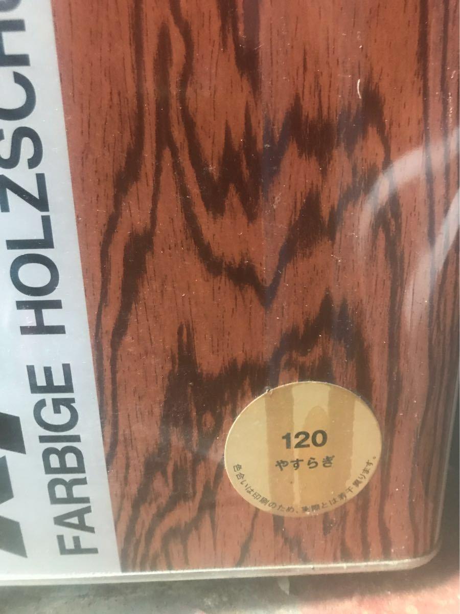 キシラデコール 120やすらぎ 約4リットル 油性屋外木部用保護着色塗料_画像2