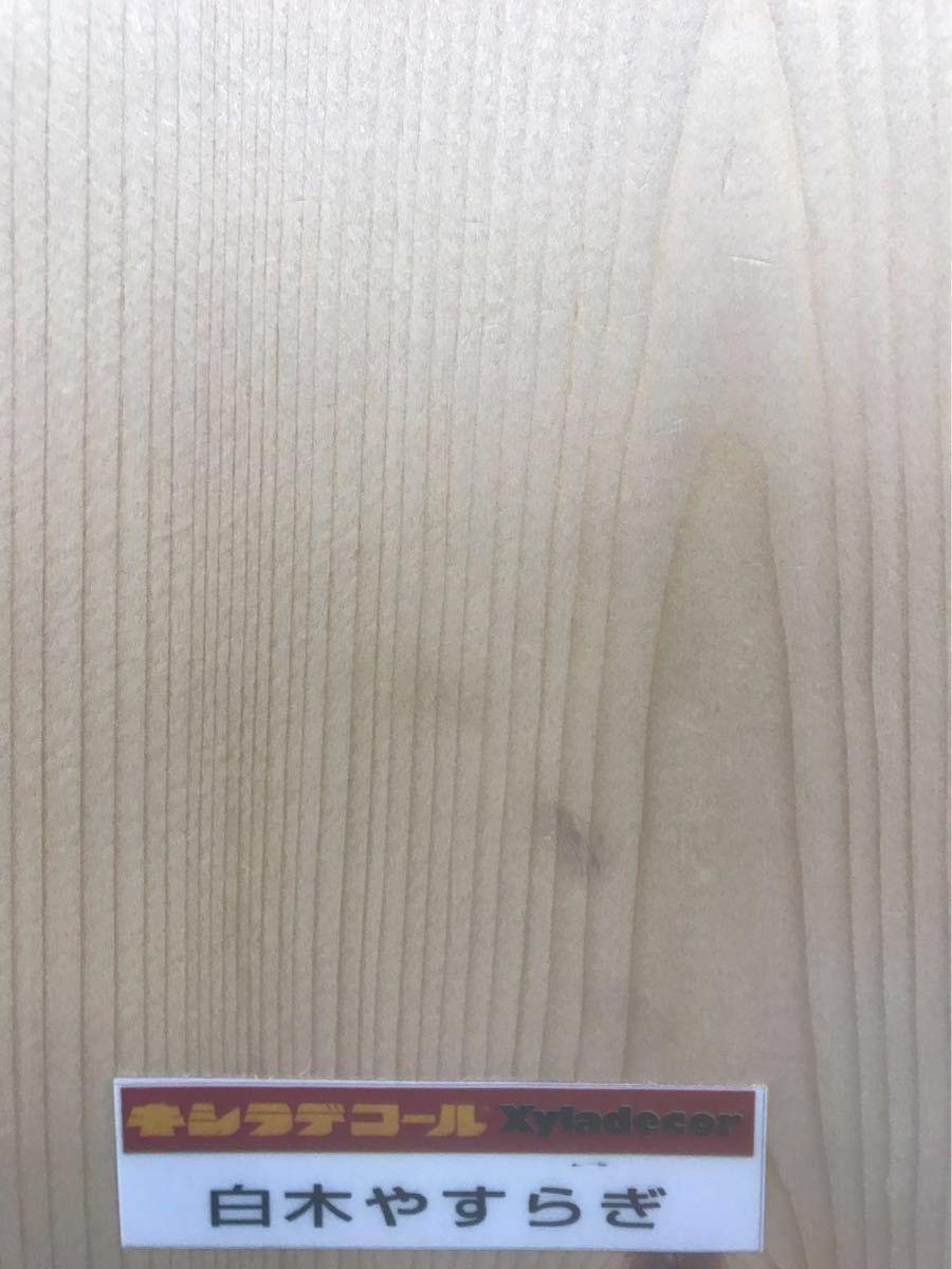 キシラデコール 120やすらぎ 約4リットル 油性屋外木部用保護着色塗料_画像4