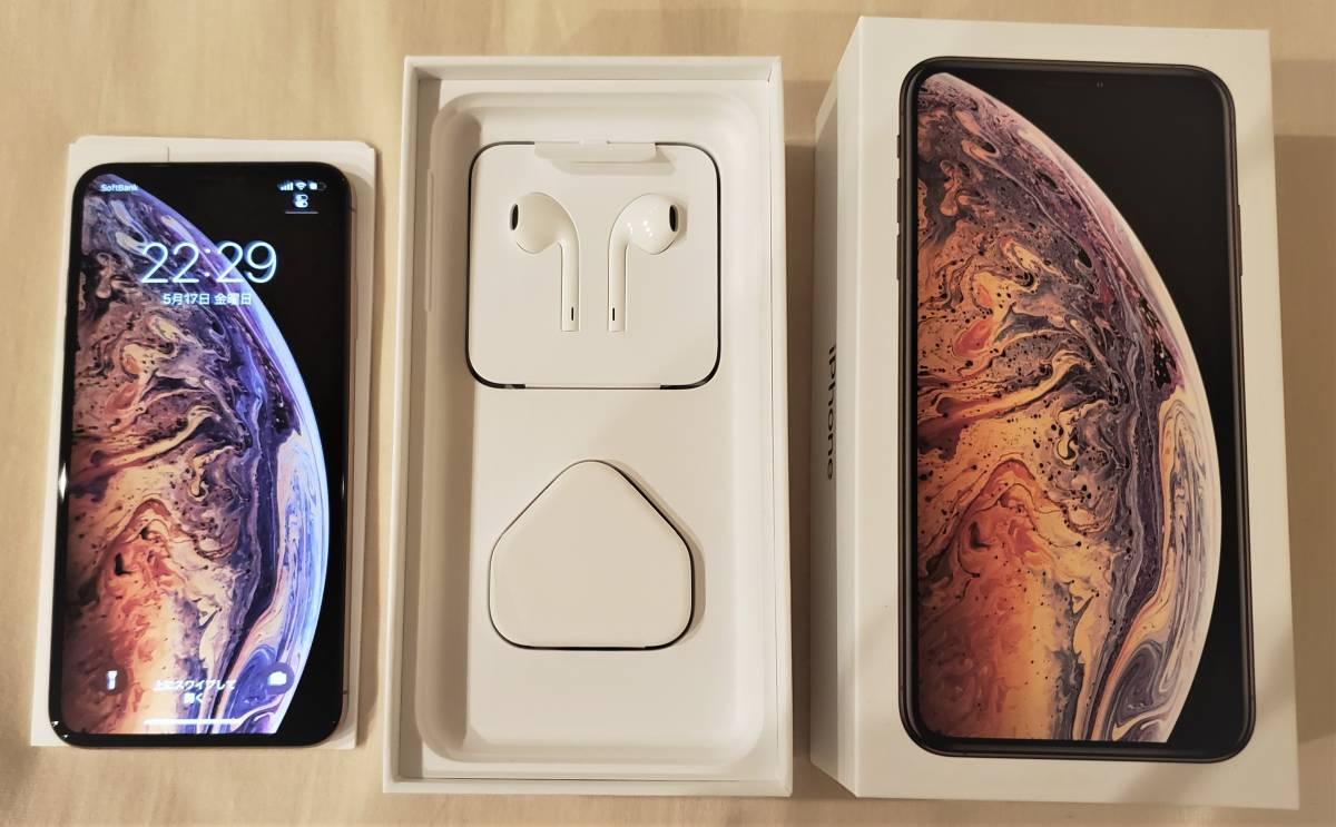 【美品!】 SIMフリー iPhone XS Max ゴールド 256GB Dual SIM対応(香港モデル)