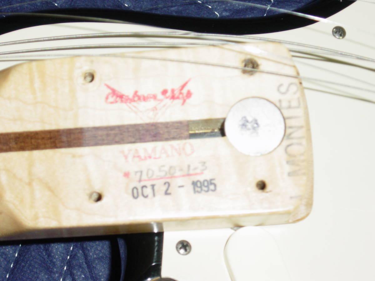 Fender Custom Shop Eric Clapton Stratocaster 2_画像9