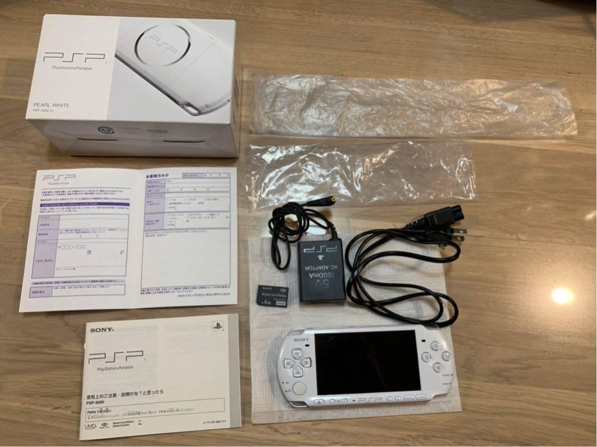 ☆極美品 送料込み☆PSP-3000 パール・ホワイト 付属品完備 white 白 本体 / メモリ4GB付_画像2