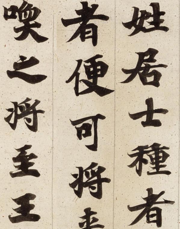 仏教 賢愚経残巻 大聖武 奈良時代 古写経 肉筆保証 紙本墨書_画像4