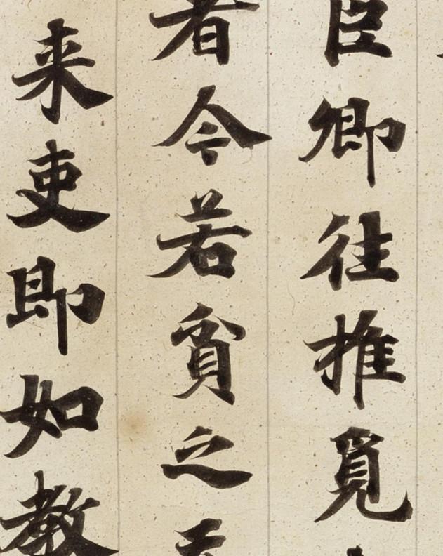 仏教 賢愚経残巻 大聖武 奈良時代 古写経 肉筆保証 紙本墨書_画像10