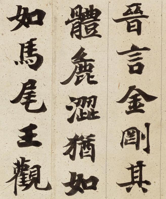 仏教 賢愚経残巻 大聖武 奈良時代 古写経 肉筆保証 紙本墨書_画像9