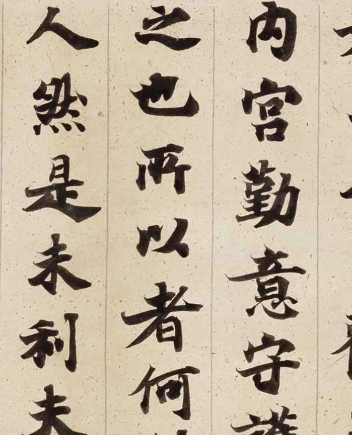 仏教 賢愚経残巻 大聖武 奈良時代 古写経 肉筆保証 紙本墨書_画像8