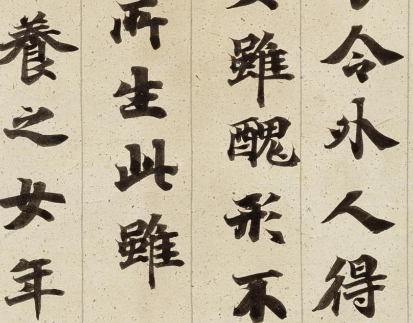 仏教 賢愚経残巻 大聖武 奈良時代 古写経 肉筆保証 紙本墨書_画像6