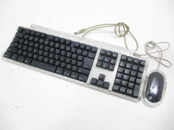 □アップル MAC Apple PRO キーボード M7803 マウス セット M5769 黒 B-2□