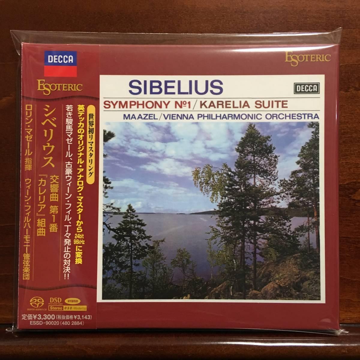 【極美品】★ESOTERIC マゼール シベリウス 交響曲第1番 SACD エソテリック