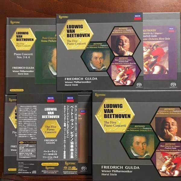 【極美品】★ESOTERIC グルダ ベートーヴェン ピアノ協奏曲集 SACD エソテリック_画像2