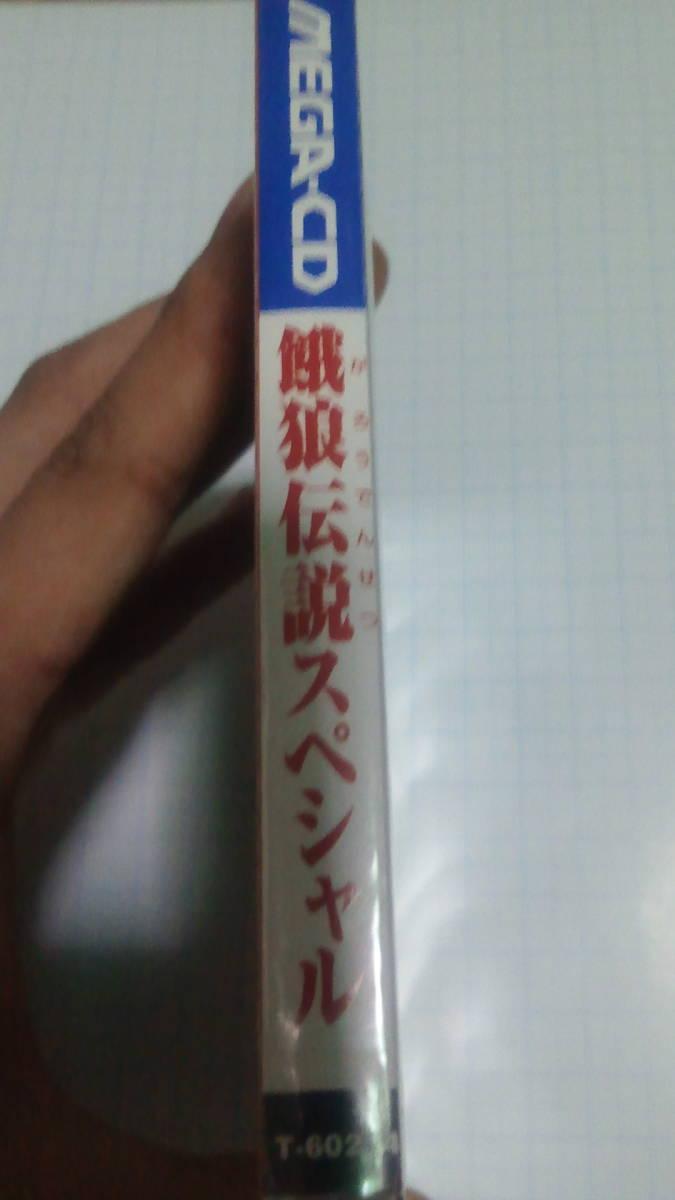 メガCD 餓狼伝説スペシャル 新品未開封_画像3